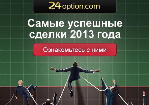 Авторский курс торговли бинарными опционами бинарные опционы