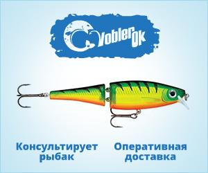 voblerok