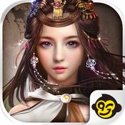 Goddess-Day-Mark-iOS-TW-INCENT