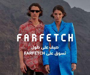 b7fdb5f59d4a3 تأسست شركة فارفيتش عام 2007، لصاحبها البرتغالي الجنسية جوسيه نيفيس، بعد أن  جاءته فكرة انشاء متجر كبير في السوق الإلكتروني متخصص للأزياء بكافة أشكالها،  واتخذ ...