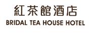 Klik hier voor de korting bij Bridal Tea House Group
