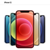 iPhone12 (8354)