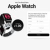 WIN anApple Watch