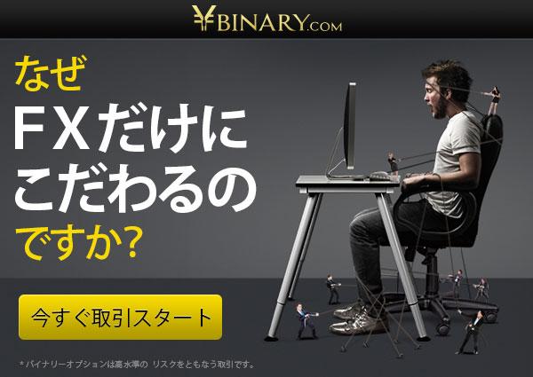 Y_Binary