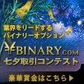 Ybinary�iY�o�C�i���[�j���[���R���e�X�g