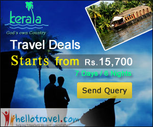 Hello Travel: India Deals...