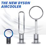 150x150 - Vincere una Dyson Aircooler!