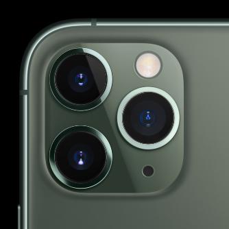 334x334 - Vinci un iPhone 11 Pro