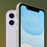 157x157 - Vinci un iPhone 11