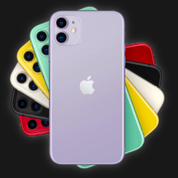 250x250 - You could WIN the latest iPhone 11