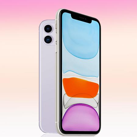 450x450 - Win an iPhone 11!
